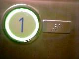 行先ボタンの「1」と点字表記