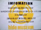 040501_hide2.jpg