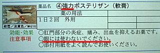 040605_ji2.jpg