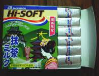 『ハイソフト 抹茶ミルク』パッケージ