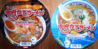 生タイプカップ麺