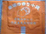 愛媛の香り小袋