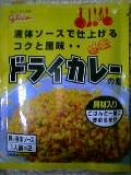 グリコ 洋風炒めご飯の素 ドライカレーの素