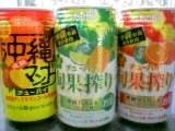 缶チューハイ3種