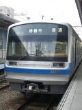 駿豆線7000系 修善寺行き