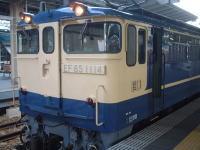 EF65形機関車