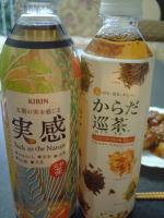 新発売のお茶2種。右後ろに写っているのは生協のお総菜