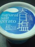 フタ部分。土佐 天日塩 南の国の高知アイス(natural salt gerato)