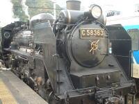 C58 363 前