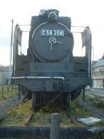 C58(前)
