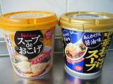 左がスープdeおこげ、右が中華おこげのスープ