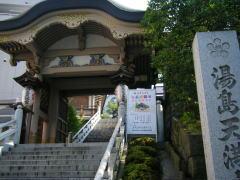 湯島天神の裏門