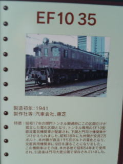 EF10 35号の説明書き。